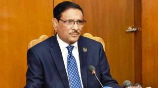 নির্বাচন কমিশন গঠনে সার্চ কমিটি হবে : সেতুমন্ত্রী