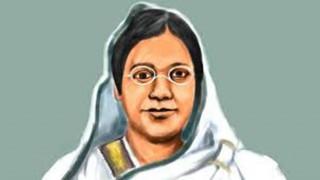 বেগম রোকেয়া সাখাওয়াত হোসেন